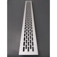 Алюмінієва решітка 480*60мм колір алюміній